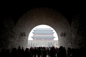 Beijing, China (istockphoto.com)