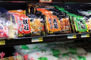Shelves at Oto's Market off Freeport Boulevard in Sacramento brim with Japanese imports and local produce